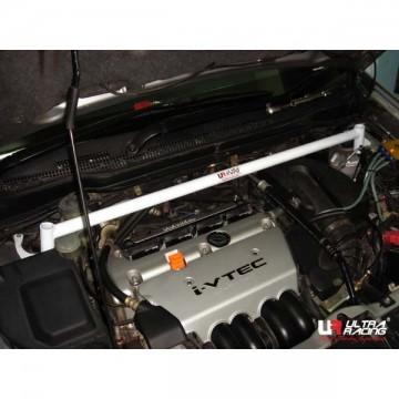 Honda Stream 1999 Front Bar