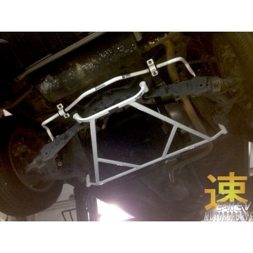Honda Stream Rear Lower Arm Bar