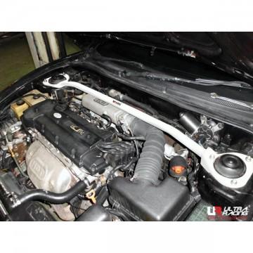 Hyundai Coupe Front Bar