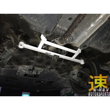 Hyundai Elantra AD Front Lower Arm Bar