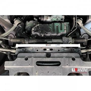 Hyundai Genesis Sedan Front Lower Arm Bar