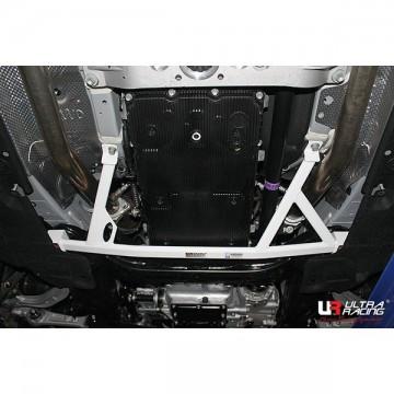 Hyundai Genesis DH 2014 Front Lower Arm Bar