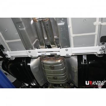 Hyundai Genesis DH 2014 Middle Lower Arm Bar