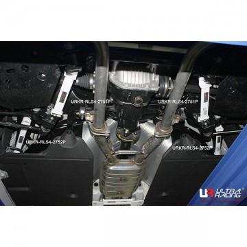 Hyundai Genesis DH 2014 Rear Lower Side Arm Bar