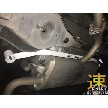 Hyundai Ioniq Rear Lower Arm Bar