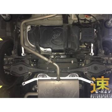 Hyundai Ioniq Rear Lower Side Arm Bar