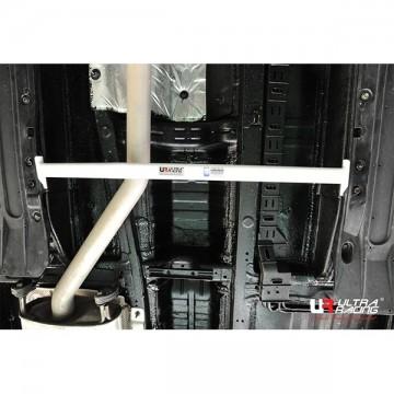 Hyundai Maxcruze 2.0D Middle Lower Arm Bar