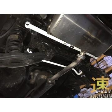 Hyundai Tuscon TL Rear Anti Roll Bar