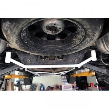 Hyundai Veracruz Rear Lower Arm Bar