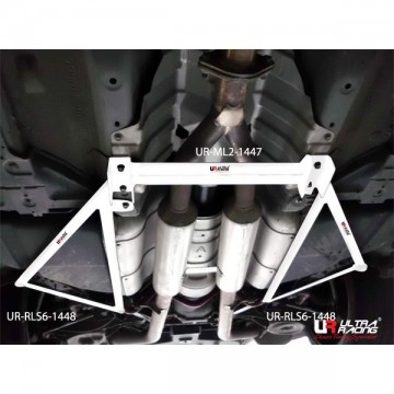 Infiniti G37 Middle Lower Arm Bar