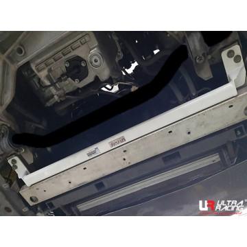 Infiniti Q50 2.0T Front Lower Arm Bar