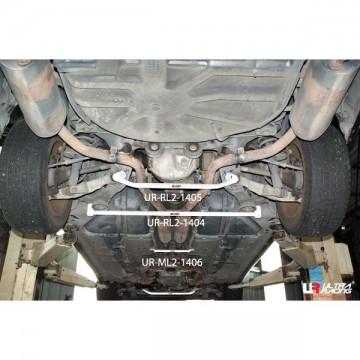 Jaguar Type S 3.0 V6 Middle Lower Arm Bar