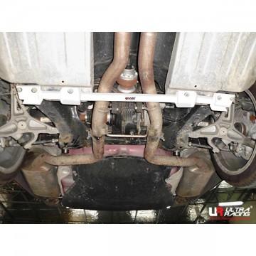 Jaguar X-351 Rear Lower Arm Bar