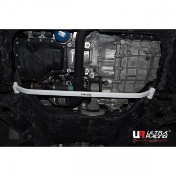 Kia Forte K3 (Hatchback)  Front Lower Arm Bar