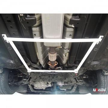 Kia Forte K3 (Hatchback) Middle Lower Arm Bar