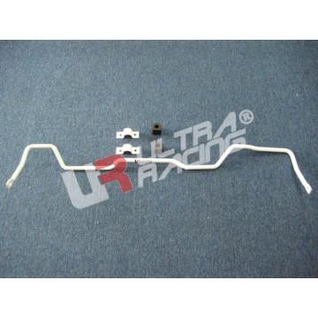 Kia Cerato Rear Anti Roll Bar