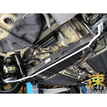 Kia Forte K3 (Hatchback) Rear Anti Roll Bar