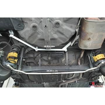 Kia Forte K3 (Sedan) Lower Arm Bar