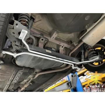 Kia Forte (Sedan) Rear Anti Roll Bar