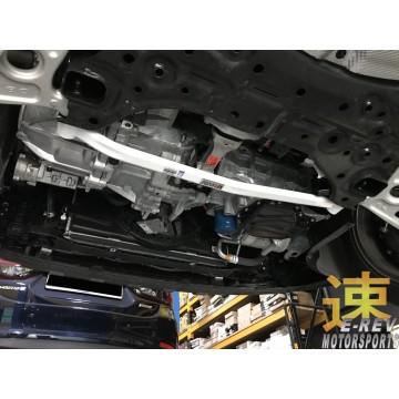 Kia Niro 1.6 Front Lower Arm Bar
