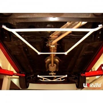 Kia Picanto (2006) Rear Lower Arm Bar
