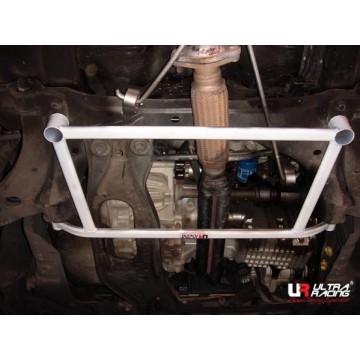 Kia Sephia Front Lower Arm Bar