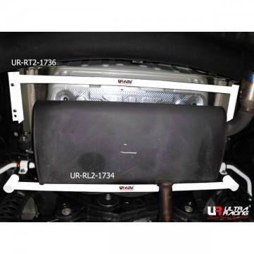 Kia Sportage R 2.0 Diesel Rear Torsion Bar