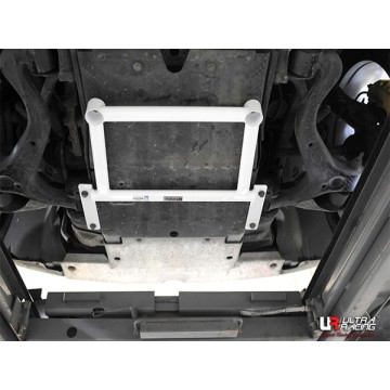 Land Rover Discovery 4 Front Lower Arm Bar