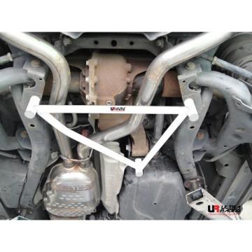 Land Rover Range Rover L320 Rear Lower Arm Bar