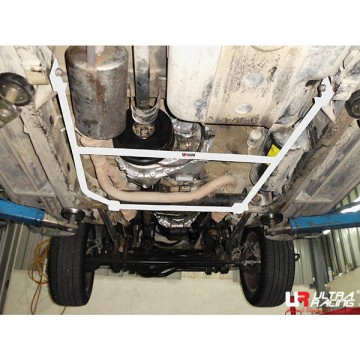 Land Rover Range Rover P38A Middle Lower Arm Bar