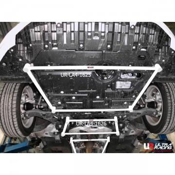 Lexus CT200H Front Lower Arm Bar