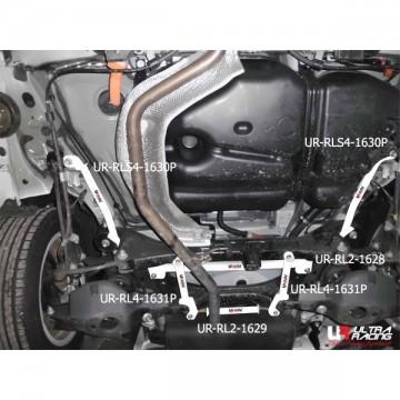 Lexus CT200H Rear Lower Arm Bar