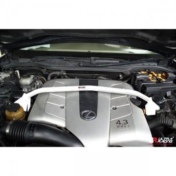 Lexus LS430 Front  Bar