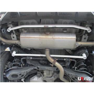 Lexus RX200T AL20 Rear Lower Arm Bar