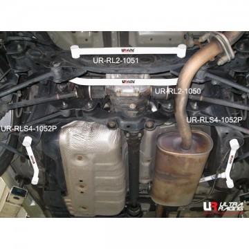 Lexus RX330 Rear Lower Arm Bar
