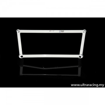 Mazda CX-7 Front Lower Arm Bar