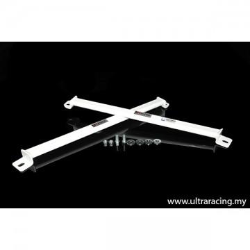 Mazda CX-7 Rear Lower Side Arm Bar