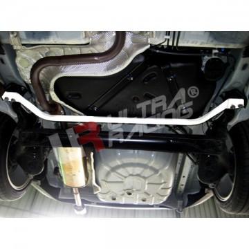 Mazda 2 DE Rear Lower Arm Bar