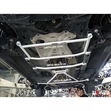 Mazda 2 DJ Hatchback Front Lower Arm Bar