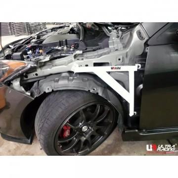 Mazda 3 BL Sedan Fender Bar