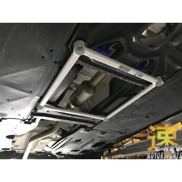 Mazda 3 BM Middle Lower Arm Bar