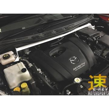Mazda 5 2010 Front Bar