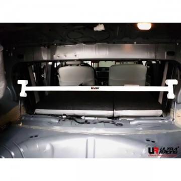 Mazda 6 GH Rear Bar