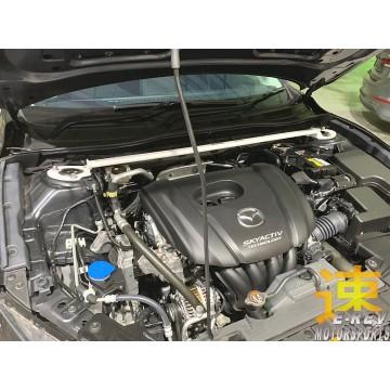 Mazda 6 GJ Front Bar