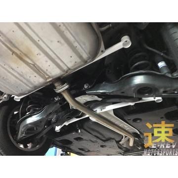 Mazda 6 GJ Rear Lower Arm Bar