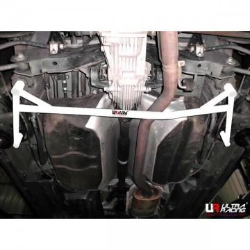 Mazda CX-9 Rear Lower Arm Bar