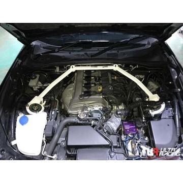 Mazda MX5 ND 2.0 Front Bar