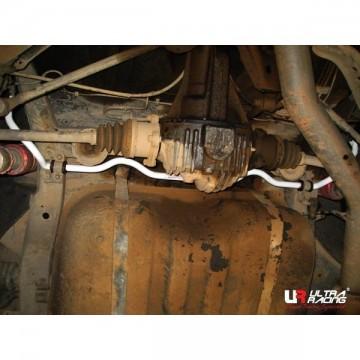 Mazda RX-7 FC Rear Anti Roll Bar