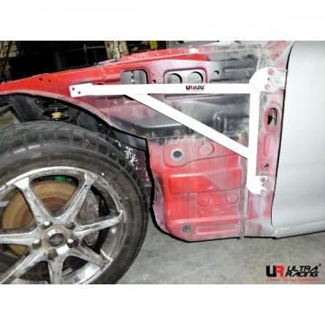 Mazda RX-7 FD Fender Bar