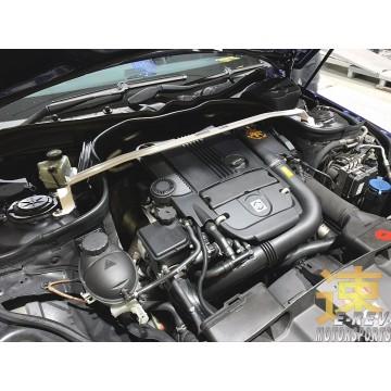 Mercedes-Benz S212 Front Bar